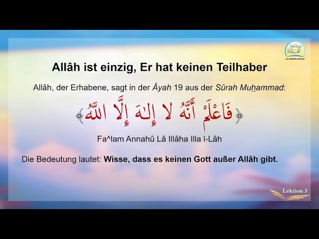 Die islamische Bildung - Band 3 - Lektion 3 auf Deutsch Teil 1