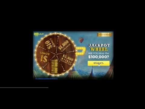 Видео Покер 888 акции