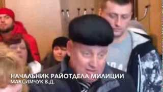 видео Немиров (Винницкая область)