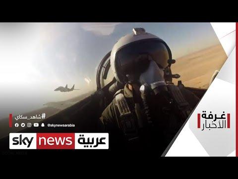 مصر والسودان.. تحديات مشتركة واتفاقية عسكرية | #غرفة_الأخبار  - نشر قبل 3 ساعة