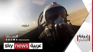 مصر والسودان.. تحديات مشتركة واتفاقية عسكرية | #غرفة_الأخبار
