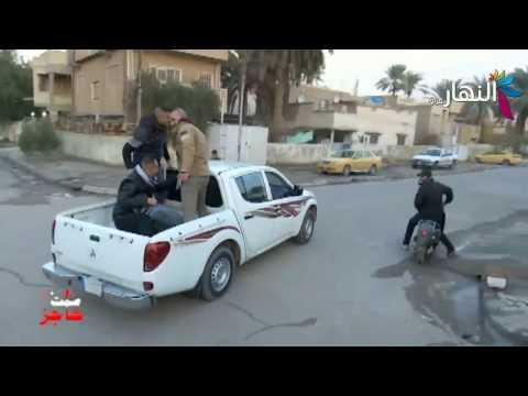 شاهد بالفيديو لحظة القبض على تاجر مخدرات في بغداد #حاجز_صمت
