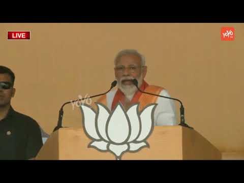PM MODI Full Speech Sagar   PM Modi addresses Public Meeting at Sagar, Madhya Pradesh   YOYO TV
