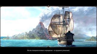 Divinity: Original Sin 2 DE [Прохождение #46. Кооператив] Безымянный остров. Делорус. Мрачная пещера
