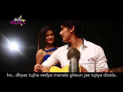 Vata Marathi Song With Lyrics