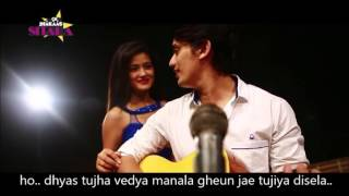 vata marathi song with lyrics