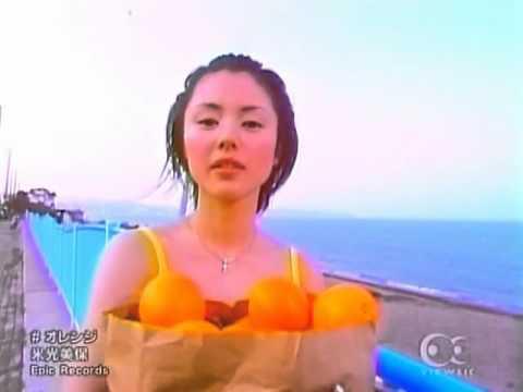 PV 米光美保東京パフォーマンスドール   オレンジ