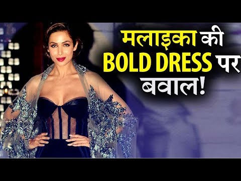 Malaika Arora Gets Trolled for her...