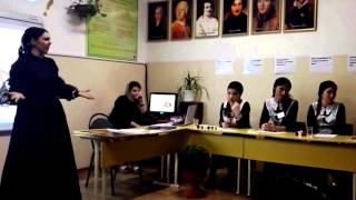Урок-семинар на тему