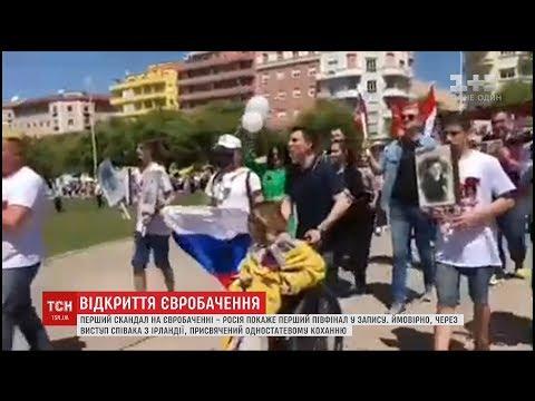 Как по украински пролетарии всех стран соединяйтесь