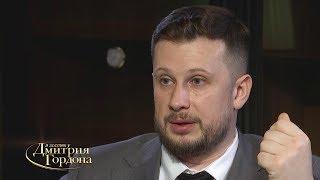 Билецкий: Порошенко – лучший друг и партнер Путина в Украине. Анонс
