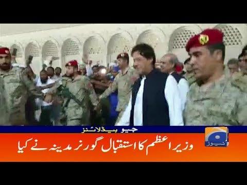 Geo Headlines - 10 PM - 18 September 2018