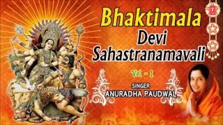Devi Sahastranamavali, 1000 Names Goddess Durga Vol.1 Anuradha Paudwal I Audio Juke Box I Bhaktimala