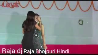 Dj Raja Bhojpuri Hindi Barsata Barkha Ke Pani duno jane ke Bhige Jawani Khesari Lal Yadav new 2018