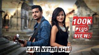 Kaile Vetne Khai (K Bachaula Khai) - Almoda (Cover)   Saroj Kharel And Mahima Shah Thakuri