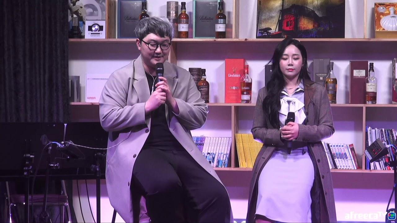 [프로젝트 야생화] Episode6. 노래하는유비, 나의노래, Full ver.