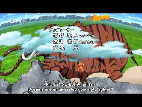 Toriko Opening 1 (Lyrics) Tv Size Full HD