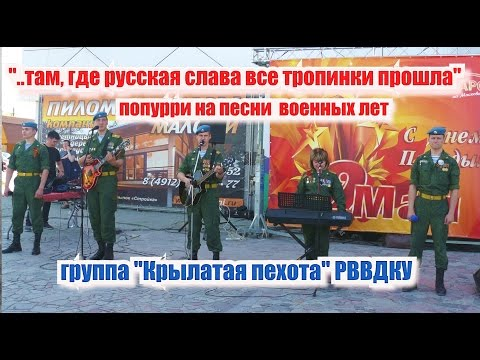 патриотические песни катюша