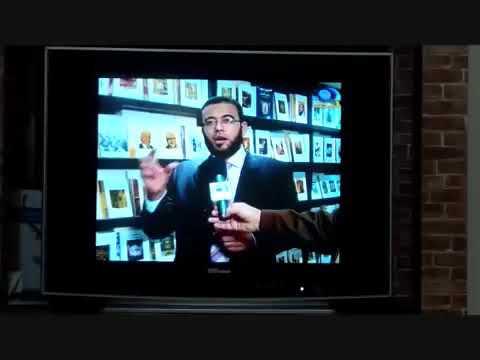 كلمة الدكتور إبراهيم عافية على هامش معرض الكتاب، سنة 2011م