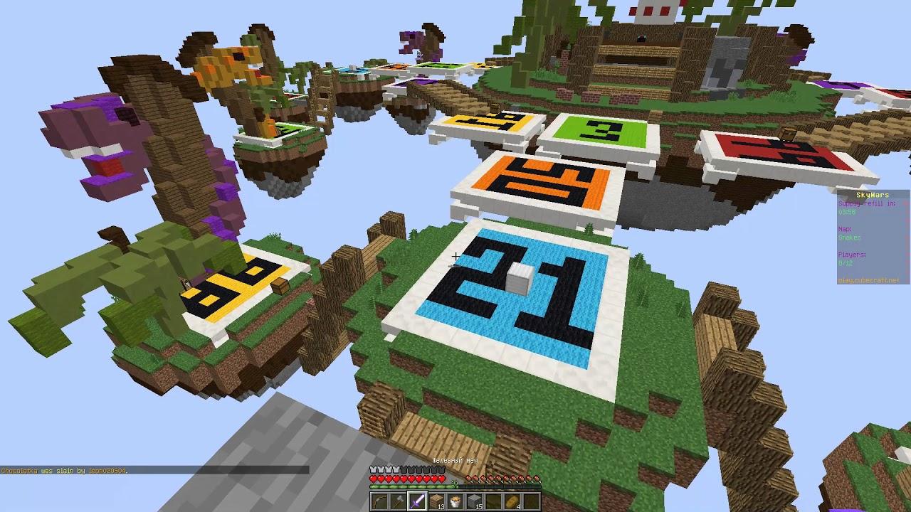 лаунчеры с мини играми в майнкрафт cкай варс голодные игры #5