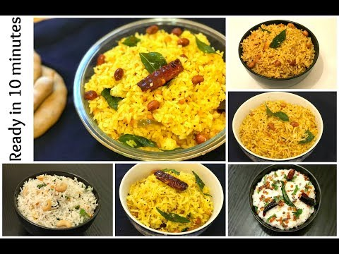LunchBox Recipes 6 Rice Recipes   6 Instant Rice Recipes   Indian Lunch/dinner Recipes In 10 Minutes