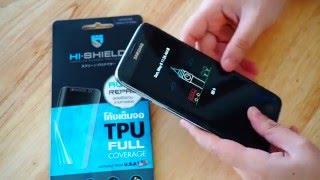 [Full HD] รีวิว ฟิล์มกันรอย S7 Edge [ Hi-Shield Auto Repair ]