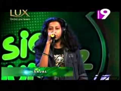BANGLA MUSICAL | FUSION LOUNGE - NISHITHA | WWW.LEELA.TV