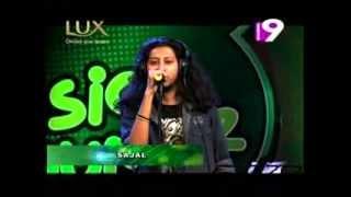 BANGLA MUSICAL | FUSION LOUNGE - NISHITHA | WWW.LEELA.TV