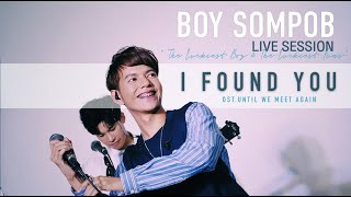Download BOY SOMPOB - I FOUND YOU (Dome Jaruwat) OST.Until we meet again [Cover] | Live Session