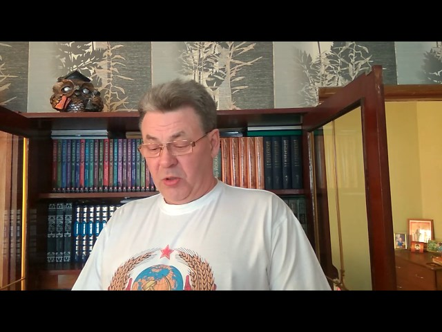 Изображение предпросмотра прочтения – АндрейКрестьянинов читает произведение «Стихи о советском паспорте» В.В.Маяковского