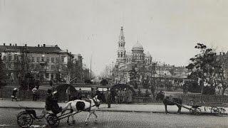 Одесса  / Odessa in 1918