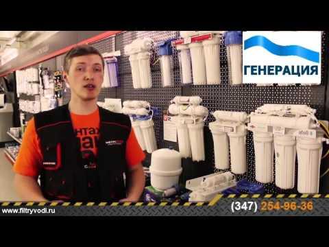 Фильтры для очистки воды системы водоподготовки дома и