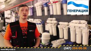 видео Системы водоподготовки и водоочистки с установкой Киев купить