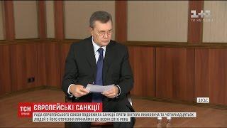 Рада ЄС на рік подовжила санкції проти Віктора Януковича(, 2017-03-03T15:34:45.000Z)