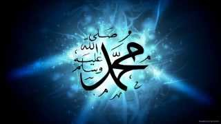 Sami Yusuf - Al-Muallim -Türkçe Çeviri Sözleri -Turkish Lyrics No Ad