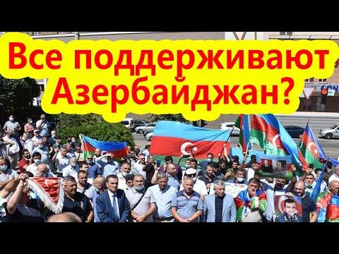 У Армян нет союзников, все поддерживают Азербайджан - Аршакян