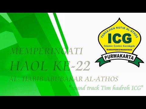 HAOL KE 22 ICG (TRAILER)