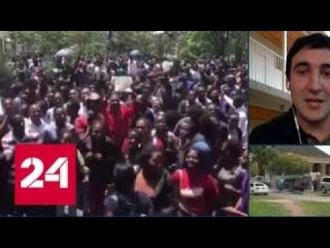 Парламент объявил импичмент, Мугабе заявил об отставке - Россия 24