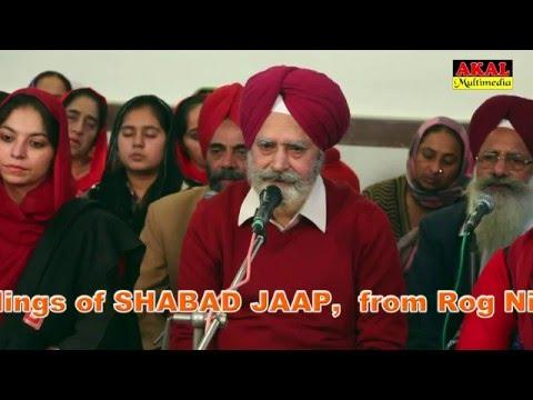 Shabad Jaap - Sarab Rog Ka Auokhad Naam - cures by gurbani | Free Healing | Free Doctor
