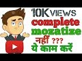10k views complete but not Enable monetization    how to enable mozatize after 10000 views