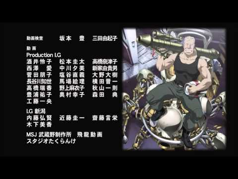 Ghost in the Shell Stand Alone Complex   Opening& Ending