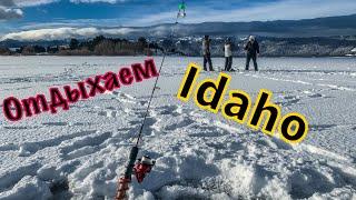 Зимняя рыбалка в Америке как прошёл Новый год