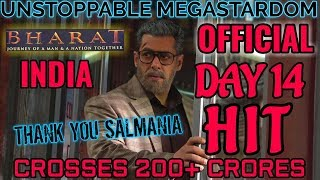 BHARAT BOX OFFICE COLLECTION DAY 14 | OFFICIAL | INDIA | SALMAN KHAN | HIT