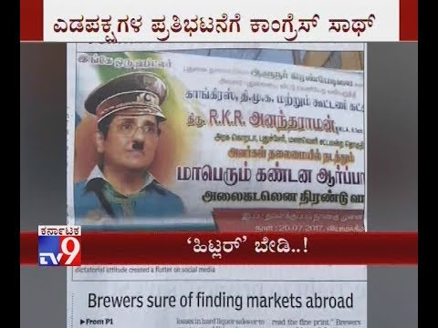 Kiran Bedi Seen As ''Hitler'', ''Goddess Kali'' In Posters Allegedly Put Out By Congress