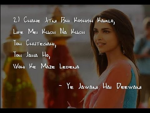 11 most meaningful bollywood movie dialogues