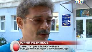 Саратовская область получит новые машины скорой помощи