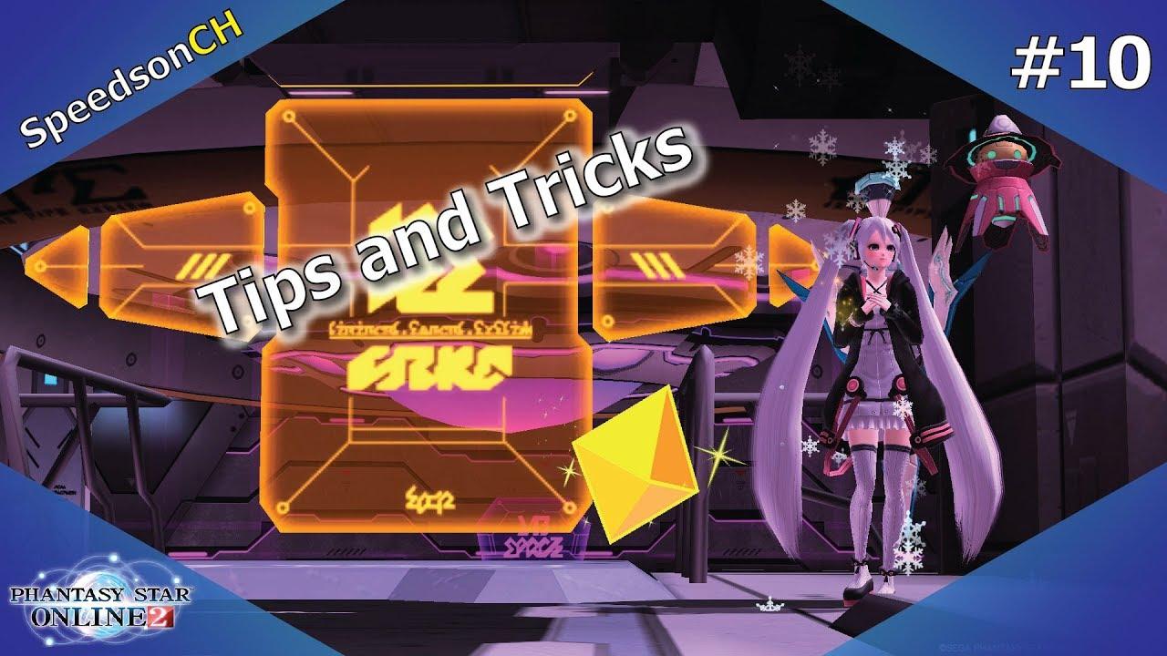 [PSO2] Tips and Tricks #10 | ฟาร์มเงินแสนใน 5 นาที