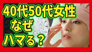 「コピーフェイス」脚本家・篠崎絵里子が語る NHK「ドラマ10」の人気を...