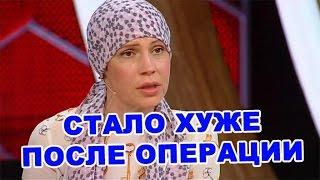 Больной раком Светлане Михайловне стало хуже! Последние новости дома 2 (эфир за 28 мая, день 4400 )