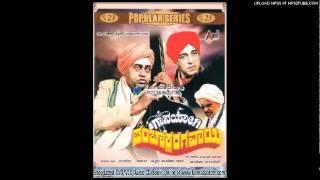 Umandu Ghumandu Garje Badra - Gaanayogi Panchakshara Gawai